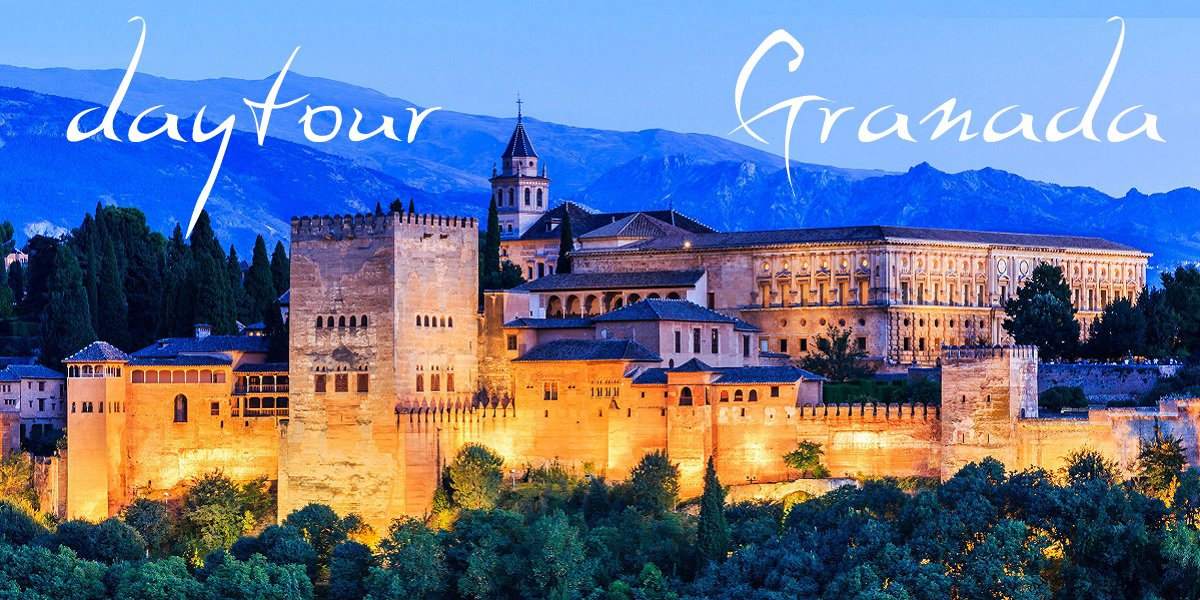 day tour Granada